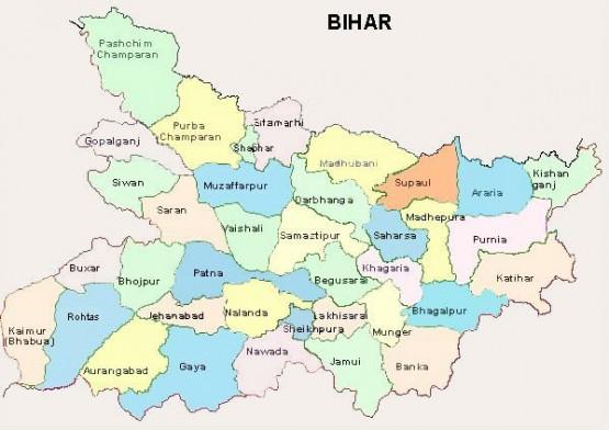 Service Center in Bihar