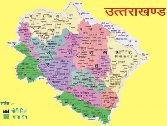 Service Center in Uttarakhand