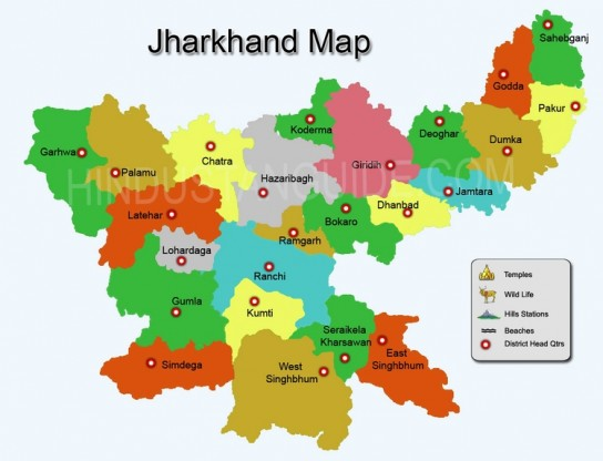 Service Center in Jharkhand